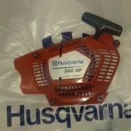 Стартер для бензопилы Husqvarna 560/562XP (оригинал)