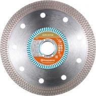 Алмазный диск для плитки Husqvarna ELITE-CUT S6 Ø125 мм.