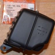 Глушитель для бензопилы Stihl MS 361 (оригинал)