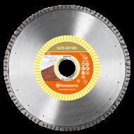 Алмазный диск по камню Husqvarna ELITE-CUT S25 Ø115 мм.