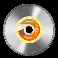 Алмазный диск по камню Husqvarna ELITE-CUT S25 Ø125 мм.