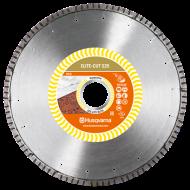 Алмазный диск по камню Husqvarna ELITE-CUT S25 Ø230 мм.